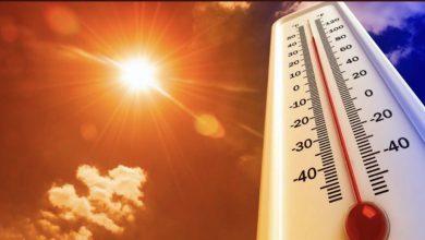 صورة تعرف على مدن المملكة الأعلى حرارة اليوم الخميس