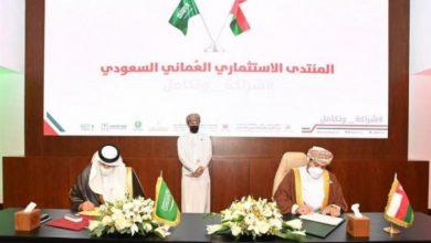 صورة تفاهمات سعودية عمانية لتعزيز التعاون الاستثماري والتجاري