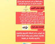 صورة الأنظمة العامة في المملكة العربية السعودية