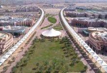 صورة التقديم على وظائف جامعة سطام بن عبدالعزيز 1443