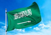 صورة من صادرات وطني المملكة العربية السعودية