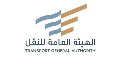 صورة تنظيم دخول الشاحنات للمدن الرئيسة بمواعيد محددة ومجدولة إلكترونياً