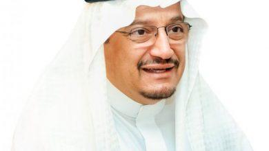 صورة توجيه هام من وزير التعليم للقطاعات التعليمية بشأن اليوم الوطني الـ 91