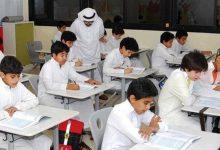 صورة توضيح هام بشأن عودة الطلاب للدراسة حضورياً لمن تقل أعمارهم عن 12 عاماً