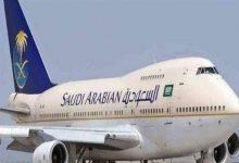صورة توضيح هام من الخطوط السعودية بشأن الرحلات الداخلية