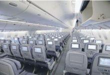 صورة توضيح هام من الخطوط السعودية بشأن الرحلات من الرياض وجدة إلى دبي
