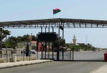 صورة تونس.. وزيرا خارجية وداخلية ليبيا يبحثان فتح الحدود بين البلدين
