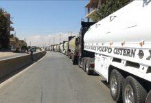 صورة خبراء: صمت واشنطن سهل ضمنيا دخول صهاريج النفط الإيراني إلى لبنان