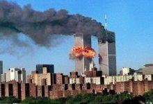 صورة خبير يوضح سبب بقاء الوثائق السرية لأحداث 11 سبتمبر سرية لمدة 20 عاما.. ويتوقع ما ستكشف عنه