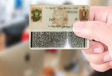 صورة دعوى قضائية تجدد الجدل في مصر بشأن خانة الديانة في بطاقة الهوية