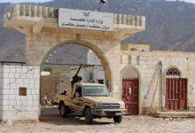 صورة زعيم قبلي يمني يعلن بدء تصعيد شعبي ضد الإمارات في سقطرى