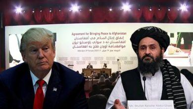 صورة سألني سؤالا مخيفا.. ترامب يكشف تفاصيل حوار مع زعيم طالبان في مفاوضات سحب القوات الأمريكية