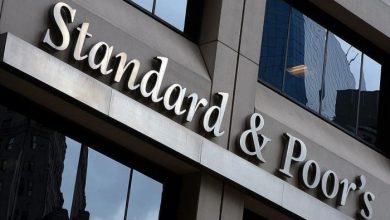 صورة ستاندرد آند بورز: أسعار الفائدة المرتفعة خطر على مصر