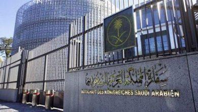 صورة سفارة المملكة بالقاهرة تدعو المواطنين للاحتفال باليوم الوطني