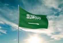 صورة ما هي شروط السفر للإمارات من السعودية 2022