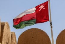 صورة سلطنة عمان تعلن فتح جميع منافذها مطلع سبتمبر