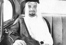 صورة شاهد: صورة نادرة لأول وزير دفاع في تاريخ المملكة الأمير منصور بن عبدالعزيز.. والكشف عن تاريخ وفاته!