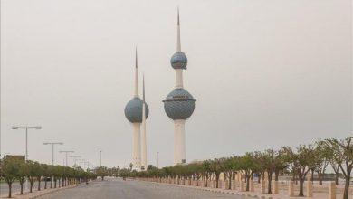 صورة صحيفة: صندوق الاحتياطي العام في الكويت يعاني أزمة سيولة طاحنة