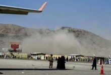 صورة طالبان تعتبر انفجار مطار كابل هجوما إرهابيا