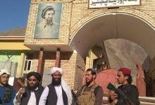 صورة طالبان تعلن رسميا السيطرة الكاملة على ولاية بنجشير