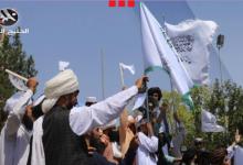 صورة طالبان تنظم جنازات وهمية للقوات الأمريكية والأجنبية بأفغانستان (فيديو)