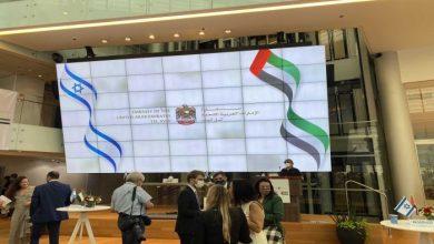 صورة عربيا.. الإمارات تتصدر قائمة التبادل التجاري مع إسرائيل