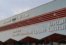 صورة على خلفية استهداف مطار أبها.. المملكة تؤكد لمجلس الأمن أنها ستتخذ الإجراءات اللازمة للحفاظ على أراضيها