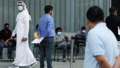 صورة عودة العمل بالطاقة الاستيعابية القصوى بمقار العمل الحكومية في أبوظبي