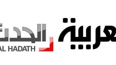 صورة قرار مفاجئ من قناتي العربية والحدث بشأن نقل مقارهما من دبي