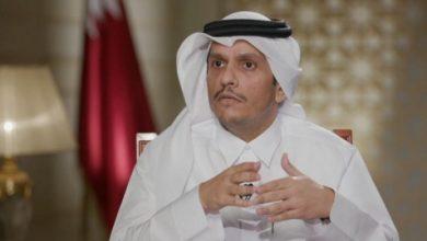 صورة قطر: أجواء الخليج بعد اتفاق العلا إيجابية.. ونأمل في وفاء طالبان بالتزاماتها