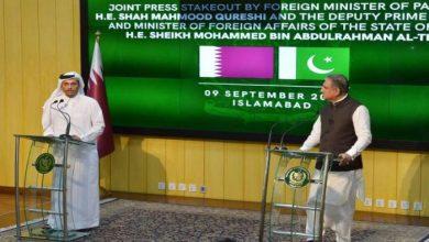 صورة قطر: اتفقنا مع باكستان على تأمين استقرار أفغانستان.. ونشكر طالبان