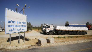 صورة قناة عبرية: إسرائيل ستقدم تسهيلات كبيرة لغزة قريبا بعد ضغوط أمريكية وأوروبية