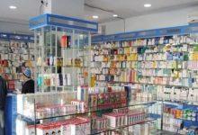 صورة كاتب سعودي يكشف عن أسباب ارتفاع أسعار الأدوية والمنتجات في الصيدليات بالمملكة