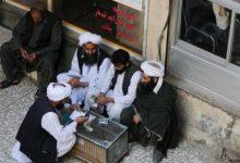 صورة كم تمتلك أفغانستان من أموال في البنوك الأمريكية؟.. وما هي فرصة حصول طالبان عليها؟