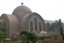 صورة كنائس مصرية تلجأ لإجراء جديد لمواجهة موجة كورونا الرابعة