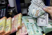 صورة لبنان يمنح مساعدات نقدية بالدولار للأسر الفقيرة الشهر المقبل