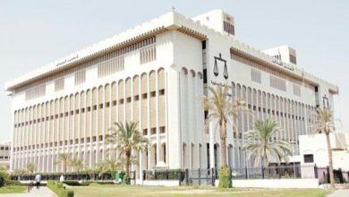 صورة محكمة كويتية ترفض إخلاء سبيل المتهمين في قضية صندوق الجيش