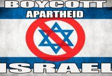 صورة مدينة أمريكية تصوت على مشروع برنامج لمقاطعة إسرائيل