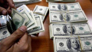 صورة مصر تعتزم طرح سندات دولية بقيمة 3 مليارات دولار