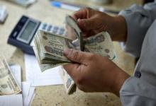 صورة مصر تعلن عن ربط 74 جهة حكومية مع الضرائب إلكترونيا