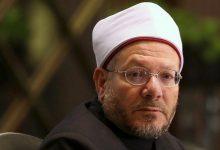 صورة مفتي مصر يحسم الجدل بشأن شبهة الربا في التعامل مع البنوك
