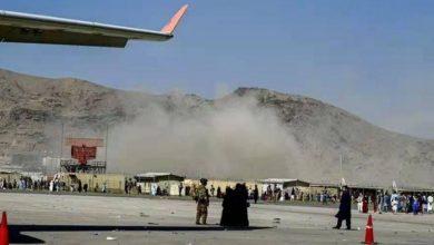 صورة مقتل 12 جنديا بالجيش الأمريكي في هجوم مطار كابل
