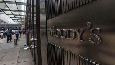 صورة موديز تتوقع تحسن أرباح كبرى بنوك الإمارات مع تقليص المخصصات