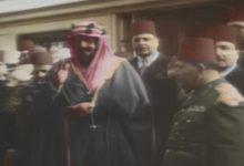 صورة هيئة الإذاعة والتلفزيون تحتفل باليوم الوطني بعرض فيلم ملون نادر