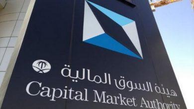 صورة هيئة السوق المالية السعودية تحيل 250 مخالفا للنيابة العامة