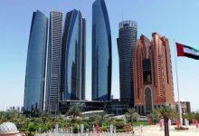 صورة وثيقة الخمسين.. الإمارات تعلن 10 مبادىء لمستقبلها
