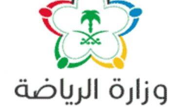 صورة وزارة الرياضة تُطلق استراتيجية دعم الأندية للموسم الرياضي 2021-2022