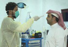 صورة وزارة الحرس الوطني مركز تطعيم كوفيد 19