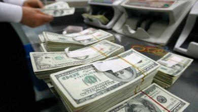 صورة %1.3ارتفاعا في إجمالي الأصول الاحتياطية الأجنبية بدول الخليج