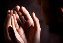صورة دعاء التوبة والاستغفار من الذنوب والمعاصي مكتوب